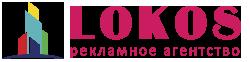 Рекламное агентство Lokos