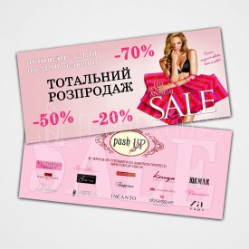 Push Up Sale